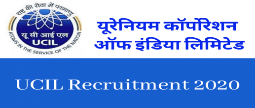 UCIL Recruitment 2020 application form is extended till 22nd July