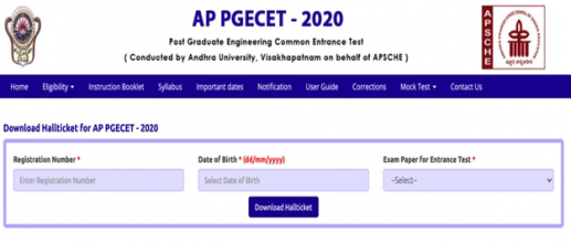 AP PGECET 2020: Admit Card Released
