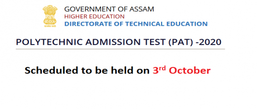 Assam PAT 2020 examination to be held on 3rd October