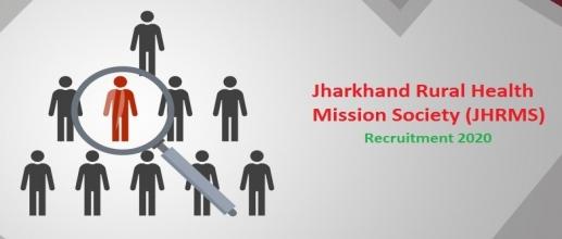 JRHMS Recruitment 2020: Apply for 357 Vacancies