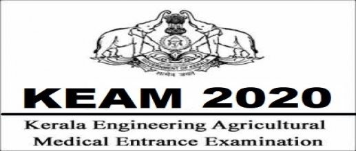 KEAM 2020 exam centre change facility available till June 27