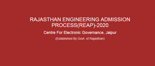 REAP: Rajasthan B. Tech Admissions