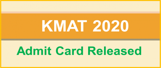 KMAT 2020 Admit Card Released