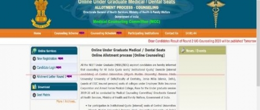 NEET 2020 Counselling: Availability of Round-2 Seat Allotment Result