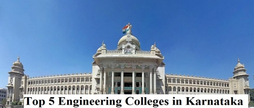 Top 5 Engineering Colleges in Karnataka