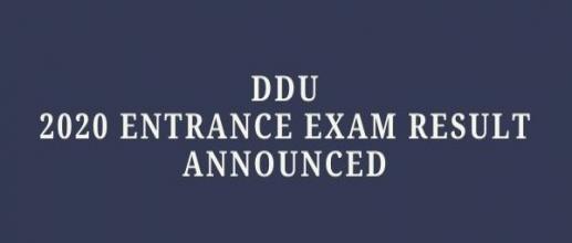DDU 2020 Entrance Exam Result Announced