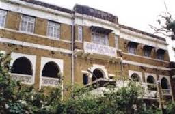 Mba College: Ra Podar Mba College Jaipur