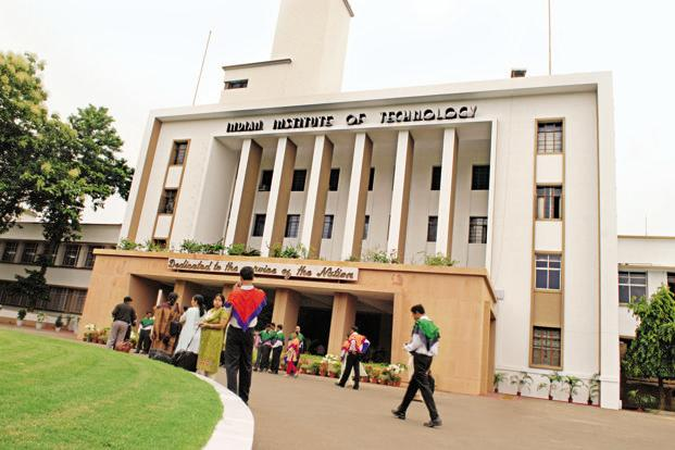 Indian Institute of Technology, Kharagpur - 2019 Admission, Fees, Placements, Reviews/Rankings