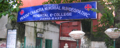 Fee Structure of Pratap Chandra Memorial Homoeopathic