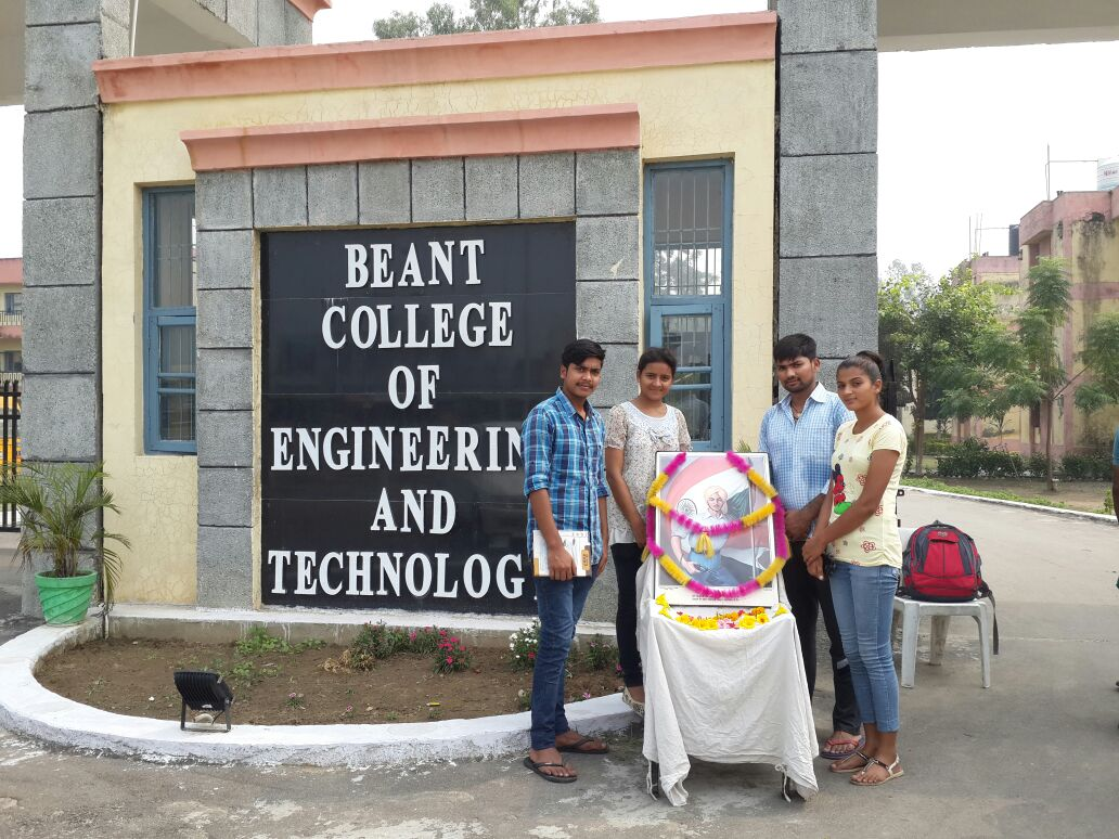 Two engineering colleges of Punjab