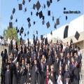 IBMR Executive MBA