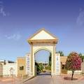Uka University