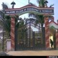 BCET Entrance gate