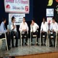 DBM RTM Nagpur University