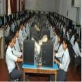 Aryabhatta Institute