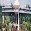 Alagappa University