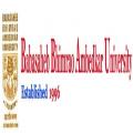 Bhimrao Ambedkar University