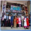 Sindhi B School