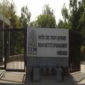 IIM  Ahmedabad - IIMA