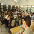 AMIM Chennai - Asan