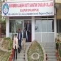 SD College