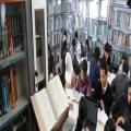 EIILM University