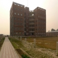 GNA University Engineering