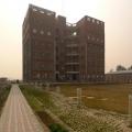 GNA University Hospitality