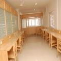 Gujarati Commerce College