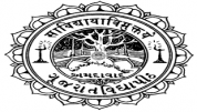 Gujarat Vidyapith - [Gujarat Vidyapith]