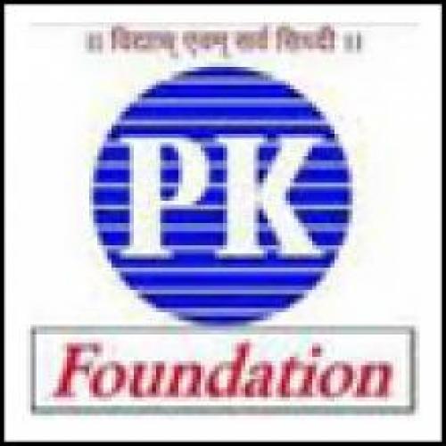 P K Technical Campus - [P K Technical Campus]