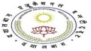 Dayalbagh Educational Institute - [Dayalbagh Educational Institute]