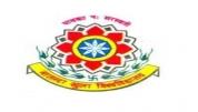 Nalanda Open University - [Nalanda Open University]