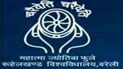 Mahatma Jyotiba Phule Rohilkhand University - [Mahatma Jyotiba Phule Rohilkhand University]