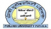 Punjabi University, Patiala - [Punjabi University, Patiala]