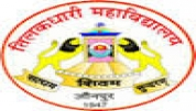 Tilak Dhari P. G. College - [Tilak Dhari P. G. College]