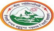 Hemwati Nandan Bahuguna Garhwal University - [Hemwati Nandan Bahuguna Garhwal University]