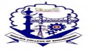 Ghousia College of Engineering - [Ghousia College of Engineering]