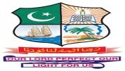 Khadir Mohideen College - [Khadir Mohideen College]