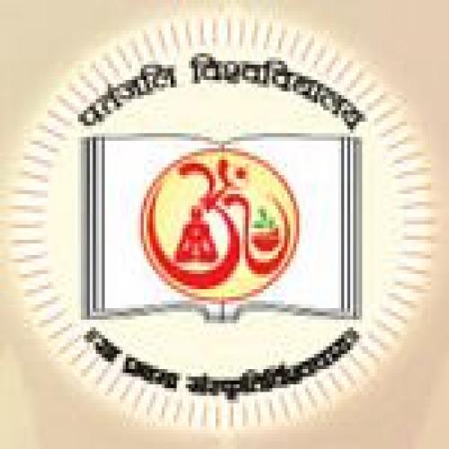 University of Patanjali - [University of Patanjali]