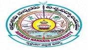 Adikavi Nannaya University - [Adikavi Nannaya University]