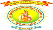Sri Gokula College of Arts, Science and Management Studies Kolar - [Sri Gokula College of Arts, Science and Management Studies Kolar]