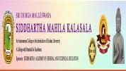 Sri Durga Malleswari Siddhartha Mahila Kalasala - [Sri Durga Malleswari Siddhartha Mahila Kalasala]