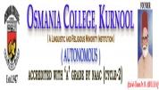 Osmania College Kurnool - [Osmania College Kurnool]
