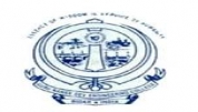 Guru Nanak Dev Engineering College Bidar - [Guru Nanak Dev Engineering College Bidar]