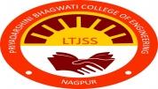 Priyadarshini Bhagwati College of Engineering - [Priyadarshini Bhagwati College of Engineering]