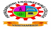 Priyadarshini Engineering College - [Priyadarshini Engineering College]