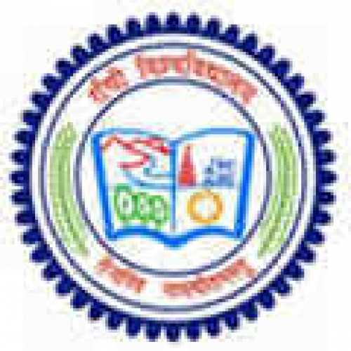 Institute of Management Studies, Ranchi University, Ranchi - [Institute of Management Studies, Ranchi University, Ranchi]