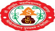 Shri Ayurved Mahavidyalaya Nagpur - [Shri Ayurved Mahavidyalaya Nagpur]