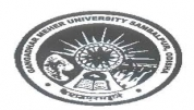Gangadhar Meher College - [Gangadhar Meher College]